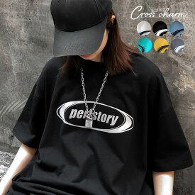 【10%offクーポン】Tシャツ tシャツ レディース メンズ 半袖 カジュアル 大きいサイズ 体型カバー オーバーサイズ シャツ 大きい ワンポイント 春 夏 韓国ファッション ゆったり シンプル ロゴT トップス プリントT ビッグT ビッグシルエット ストリート