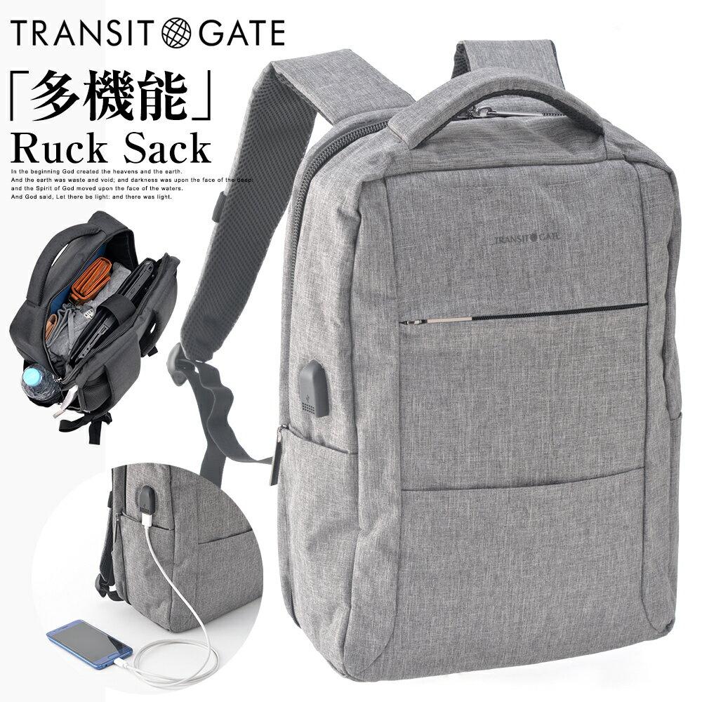 リュック ビジネスバッグ ビジネスリュック バッグ メンズ スクエア リュックサック 通勤 通学 シンプル A4 大容量 PC収納 大人 大きい 軽い 無地 おしゃれ ブランド 背面ファスナー ブラック TransitGate