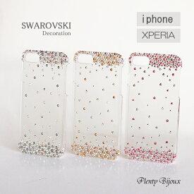 【送料無料】スマホケース スワロフスキーデコ ジュエリーデザインiPhoneXR iPhone8 iPhone7 Xperia 1 XZ3 XZ2 XZ1 ハードケース キラキラ デコカバー アイフォン エクスペリア デコケース