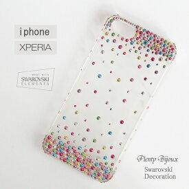 【送料無料】スマホケース スワロフスキーデコ ジュエリーデザイン マルチカラー iPhoneXR XS iPhone8 iPhone7 Xperia 1 XZ3 XZ2 XZ1 ハードケースアイフォン アクセサリー 上品デコ