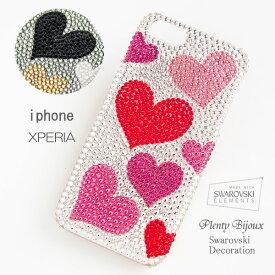 【送料無料】スマホケース スワロフスキーデコiPhoneXR XS iPhone8 iPhone7 Xperia 1 XZ3 XZ2 XZ! AQUOS GALAXYケース ロックハートブラックグレー レッドピンク スワロデコ キラキラ アイフォン アクセサリー スマホケース iPhoneケース スマホカバー 他機種対応