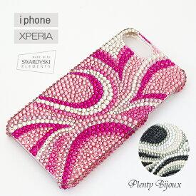 【送料無料】スマホケース スワロフスキーデコ iPhoneXR iPhone8 iPhone7 Xperia XZ3 XZ2 XZ1 AQUOS GALAXYケース 流れるラインのプッチ柄ピンク ブラック スワロデコ キラキラ アイフォン アクセサリー 上品デコ iPhoneケース スマホカバー