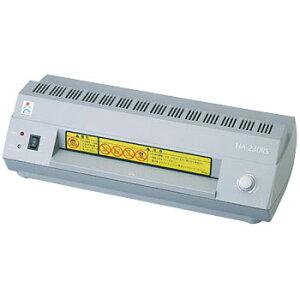 明光商会MSパウチラミネーターA4サイズ対応HA-230RS