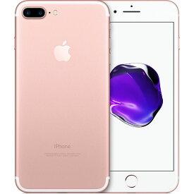 アップル iPhone7 Plus SIMフリー A1785 256GB ローズゴールド 【厳選中古】 スマホ スマートフォン 本体 Apple