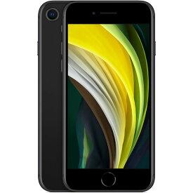 アップル iPhoneSE 第2世代 Touch ID 指紋認証 SIMフリー A2296 64GB ブラック 海外モデル(オーストラリア版) スマホ スマートフォン 本体 Apple 再整備品 MX9R2X/A nanoSIM eSIM 対応