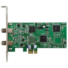 プレクス PCI-Express接続対応 4チャンネル同時録画・視聴 地上デジタル・BS/CS 3波対応 PX-W3PE5 テレビチューナー TVチューナー パソコン 用