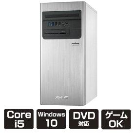 Core i5 メモリ 8GB HDD 2TB + Optane 16GB DVDスーパーマルチ GeForce GTX 1050 Windows10 ASUS ( エイスース ) S640MB ( S640MB-G1050OPTANE ) デスクトップ パソコン ゲーミング ゲーミングPC 中古 とは品質が違う 再整備品 テレワーク 在宅勤務 在宅ワーク に