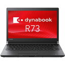 東芝 dynabook R73/T ( PR73TBAA437ADE1 ) Windows 7 Professional 64ビット 13.3型 Core i5 メモリ 4GB HDD 500GB 無