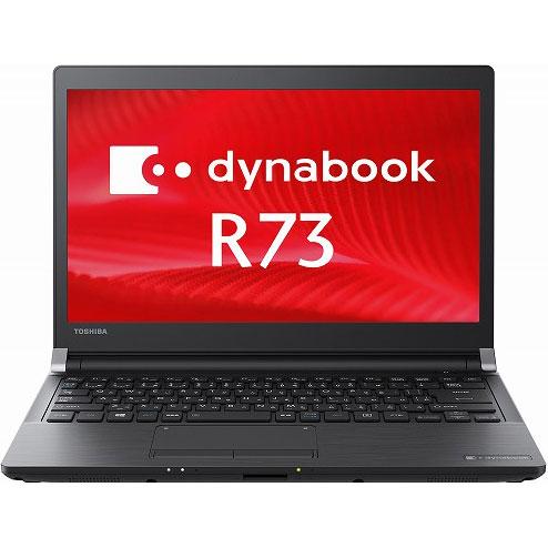 東芝 dynabook R73/Y ( PR73YFAA43CAD11 ) Windows 10 Pro 13.3インチ Core i3 メモリ 4GB SSD 256GB 無線LAN