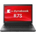 東芝 dynabook R73/B ( PR73BBAAC49AD11 ) Windows 10 Pro 13.3インチ Core i5 メモリ 8GB HDD 500GB 無線LAN