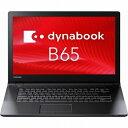 東芝 dynabook B65/B ( PB65BEADMNEAD81 ) Windows 7 Pro Core i5 15.6インチ メモリ 8GB HDD 500GB DVDマルチ 無線LAN W