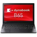 東芝 dynabook B65/Y ( PB65YEADCRCAD81 ) Windows 7 Pro Core i5 15.6インチ メモリ 8GB HDD 500GB DVDマルチ 無線LAN