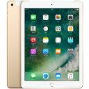 アップル iPad 第5世代 Wi-Fi + Cellularモデル A1823 32GB ゴールド ( MPG42J/A ) 整備済品 タブレット SIMフリー Wi Fi セルラー LTE 本体