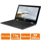 11.6インチ タッチパネル Celeron メモリ 4GB eMMC 32GB Chrome OS ASUS ( エイスース ) Chromebook Flip ( C214MA-GA0029 ) 2in1 ノートパソコン タブレット ノートPC パソコン WEBカメラ