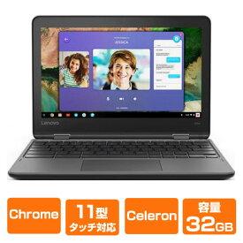 11.6インチ タッチパネル Celeron メモリ 4GB eMMC 32GB Chrome OS レノボ ( lenovo ) Lenovo 300e Chromebook 2019モデル ( 81MBX008JP ) 2in1 ノートパソコン タブレット ノートPC パソコン クロームブック