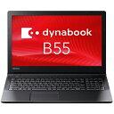 東芝 dynabook B55/B ( PB55BGAD4RAAD11 ) Windows 10 Pro Core i3-6006U 15.6インチ HD メモ...