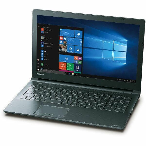東芝 dynabook (ダイナブック) dynabook B75/D ( PB75DACADK7AD11 ) Windows10 Pro Core i7-6600U vPro メモリ 8GB SSD 256GB DVDROM 15.6インチ フルHD ( 1920×1080 ) ノートパソコン ノートPC パソコン 新品