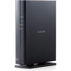 エレコム Wi-Fi 6 (11ax) 1201+574Mbps Wi-Fi ギガビットルーター WRC-X1800GS-B IEEE801.11ax/ac/n/a/g/b 対応 無線LANルーター親機 201+574Mbps 有線Giga IPv6 (IPoE) 対応 ブラック ELECOM