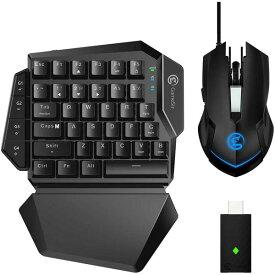 GameSir VX AimSwitch eスポーツコンボ ゲーミングキーボード & マウス ワイヤレス Playstation S4 / Switch / Xbox One / PC 対応 接続アダプタ メカニカル青軸 FPS PS4 eSports 左手キーパッド