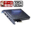 AVerMedia Live Gamer HD 2 C988 PC 内蔵型 キャプチャーボード HDMI YOUTUBE ニコニコ動画 などで ユーチューバー ...