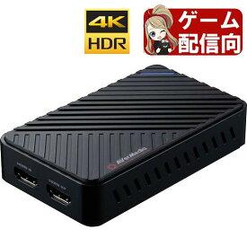 ゲームキャプチャーボックス 4Kパススルー & 録画 対応 AVerMedia Live Gamer Ultra GC553 USB3.1接続 外付け Windows & Mac 両対応 HDMI YOUTUBE ニコニコ動画 などで 実況 PlayStation 5 / PS5 / 4 / PS4 / Nintendo Switch / Xbox One / PC OBS 対応