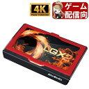 ゲームキャプチャーボックス 4Kパススルー & 録画 対応 AVerMedia Live Gamer EXTREME 2 GC550 PLUS Windows 対応 HDM…