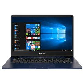 14.0インチ フルHD Core i7 メモリ 16GB SSD 512GB Windows10 ASUS ( エイスース ) ZenBook UX430UN ( UX430UN-8550 ) ノートパソコン ノートPC パソコン ゲーミング