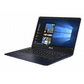 14.0インチ フルHD Core i5 メモリ 8GB SSD 256GB Windows10 ASUS ( エイスース ) ZenBook 14 ( UX430UA-8250 ) ノートパソコン ノートPC パソコン