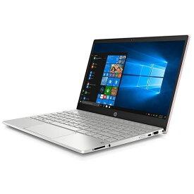 13.3インチ フルHD タッチパネル Core i5 メモリ 8GB SSD 256GB Windows10 Office付き HP ( ヒューレットパッカード ) Pavilion 13-an1042TU ( 9AK32PA#OFL ) 2in1 ノートパソコン タブレット ノートPC パソコン 新品