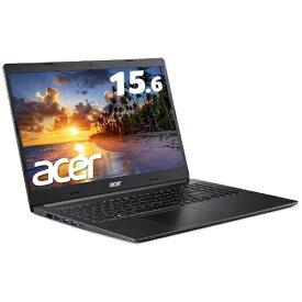 15.6インチ フルHD Core i7 メモリ 8GB SSD 512GB Windows10 Acer ( エイサー ) Aspire 5 ( A515-54-N78Y/K ) ノートパソコン ノートPC パソコン