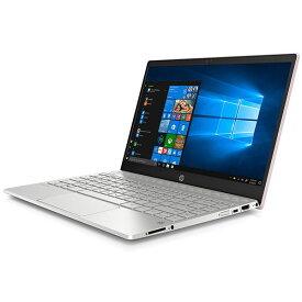 13.3インチ フルHD Core i5 メモリ 8GB SSD 256GB Windows10 HP ( ヒューレットパッカード ) Pavilion Laptop 13-an0055TU ( 5YT22PA#ABJ ) ノートパソコン ノートPC パソコン