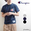 チャンピオン Tシャツ ロゴT CHAMPION Champion ロゴ刺繍 Tシャツ プルオーバー /C3-F362 ロゴT ロゴ プリント T-シャツ メンズ トップス ビックロゴ 半袖 Tシャツ