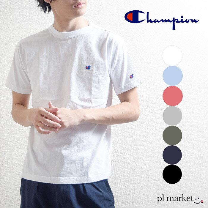 再々入荷【在庫あり】チャンピオン Tシャツ 【◆5%OFF】Champion CHAMPION C3-H359 【2018SSNEWモデル・カラー入荷】Championロゴ 定番無地Tシャツ ベーシックライン ワンポイント シンプルT 無地 メンズ半袖Tシャツ 2018SSモデル