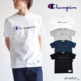 20%OFF◆champin t チャンピオン Tシャツ Champion C3−H371 CHAMPION 刺繍ロゴ 半袖Tシャツ メンズ 裾ジョグタグ スポーツ ジム ジョギング ストリート アウトドア アクションスタイル ロゴT 白T 黒T
