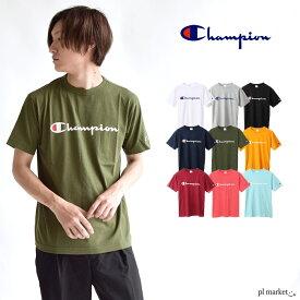 チャンピオンT champion t Champion Tシャツ CHAMPION チャンピオン tシャツ C3-P302 Basicシリーズ Tシャツ tシャツ メンズ レディース ユニセックス 男女兼用 トップス 半袖Tシャツ チャンピオン 半袖 シャツ ブランド ロゴT 白T 黒T C3-H374