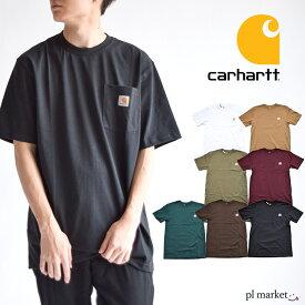 カーハート t carhartt Tシャツ Carhartt K87 ワークウェア ポケット付きTシャツ 半袖 ミッドウェイト ストリート カジュアル WORKWEAR POCKET S/S T-SHIRT MIDWEIGHT