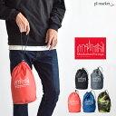 ◆Manhattan Portage/マンハッタンポーテージ/マンハッタン/ポーチ Drawstring Pouch 小物入れ 巾着 限定 DRAWSTRING-…