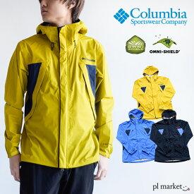 15%OFF◆columbia ジャケット Columbia コロンビア トレッキング アウトドア 薄手ジャケット ザスロープジャケット メンズ HYPER BLUE PM3436 防汚 撥水 オムニシールド パッカブル メンズ ライトアウター ナイロンジャケット マウンテンパーカー アウトドア