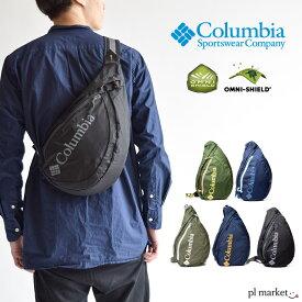Columbia コロンビア ASHLEY FALLS ONE-SHOULDER アシュリーフォールズワンショルダー PU8202 ボディバッグ ワンショルダーバッグ 斜め掛けバッグ 撥水 オムニシールド B5 パッカブル 折り畳み 普段使い アウトドア トラベル メンズ レディース ブランド 人気