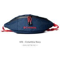 コロンビアColumbiaウエストバッグメンズレディースCOLUMBIAPriceStreamHipBagウエストポーチショルダーバッグヒップバッグ斜め掛けバッグ軽量大容量おしゃれアウトドアスポーツUSAブランド黒ブラック紺ネイビー迷彩カモPU8235
