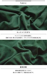 カンゴールスウェットKANGOLリブスウェットクルーネックシンプルライン入りトレーナーロゴ刺繍メンズレディースユニセックス男女兼用リンクコーデ9473-1021メンズレディースユニセックスペアビッグスウェット綿100%韓国ファッション