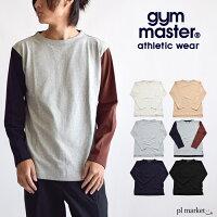 gymmasterロンTロングtシャツジムマスターTgymmasterヘビーウエイトTガンジーネックTeeカットソーT-shirtG802303コットンヴィンテージコットンマルチカラーカラフルシンプルベージック綿100%白T