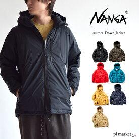 NANGA ナンガ オーロラ ダウンジャケット / メンズ 日本製 / AURORA DOWN JACKET ダウン メンズ アウター 保温 断熱 made in japan