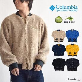 columbia コロンビア ジャケット Columbia Slaugter Slope JacketTee/スロータースロープジャケット PM1562 マンパー 長袖 無地 リバーシブル 2way ボアジャケット