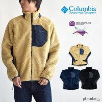 コロンビアColumbiaコロンビアアーチャーリッジジャケットColumbiaArcherRidgeJacketメンズレディースジャケットフリースジャケットアウター上着アウトドアPM3743もこもこ