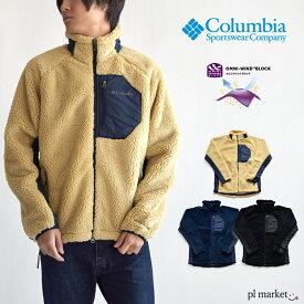 コロンビア ジャケット Columbia コロンビア アーチャーリッジジャケット Columbia Archer Ridge Jacket コロンビア ジャケット メンズ レディース ジャケット フリースジャケット アウター 上着 アウトドア PM3743 もこもこ
