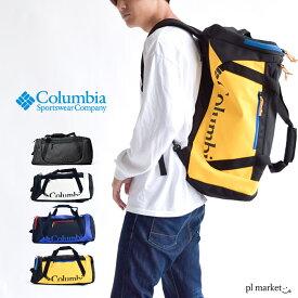 コロンビア リュック Columbia ブレムナースロープ40L ダッフル 2wayボストンバックパック ボストンバッグ ボストンリュック バックパック リュックサック ブラック 黒 旅行 2泊 3泊 出張 大容量 スポーツ 鞄 かばん バッグ PU8418 国内正規品