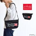 Manhattan Portage マンハッタンポーテージ メッセンジャーバッグ エナメル Casual Messenger Bag JR Enamel バッグ …