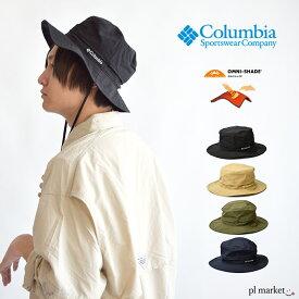 コロンビア 帽子 Columbia ハット イエロードッグマウンテンブーニー Columbia yellow dog mauntain Booney メンズ レディース ユニセックス 帽子 ハット ブーニー アドベンチャーハット 帽子 hat PU5472 小物 ユニセックス men's メンズ インポート プレゼント 男性