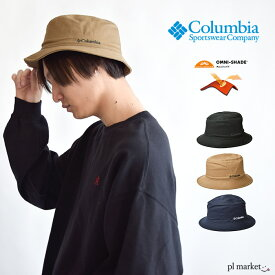 コロンビア 帽子 Columbia ハット Columbia Junotrail Bucket メンズ レディース ユニセックス 速乾 紫外線防止 UVカット 帽子 ハット バケットハット アドベンチャーハット 帽子 hat 小物 men's メンズ 国内正規品 インポート プレゼント 男性 PU5492